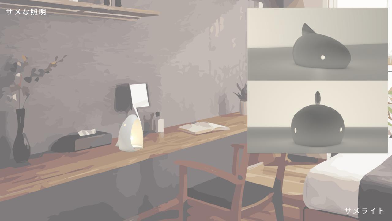 サメの未知なる可愛さを家具「照明」にしてみたよ