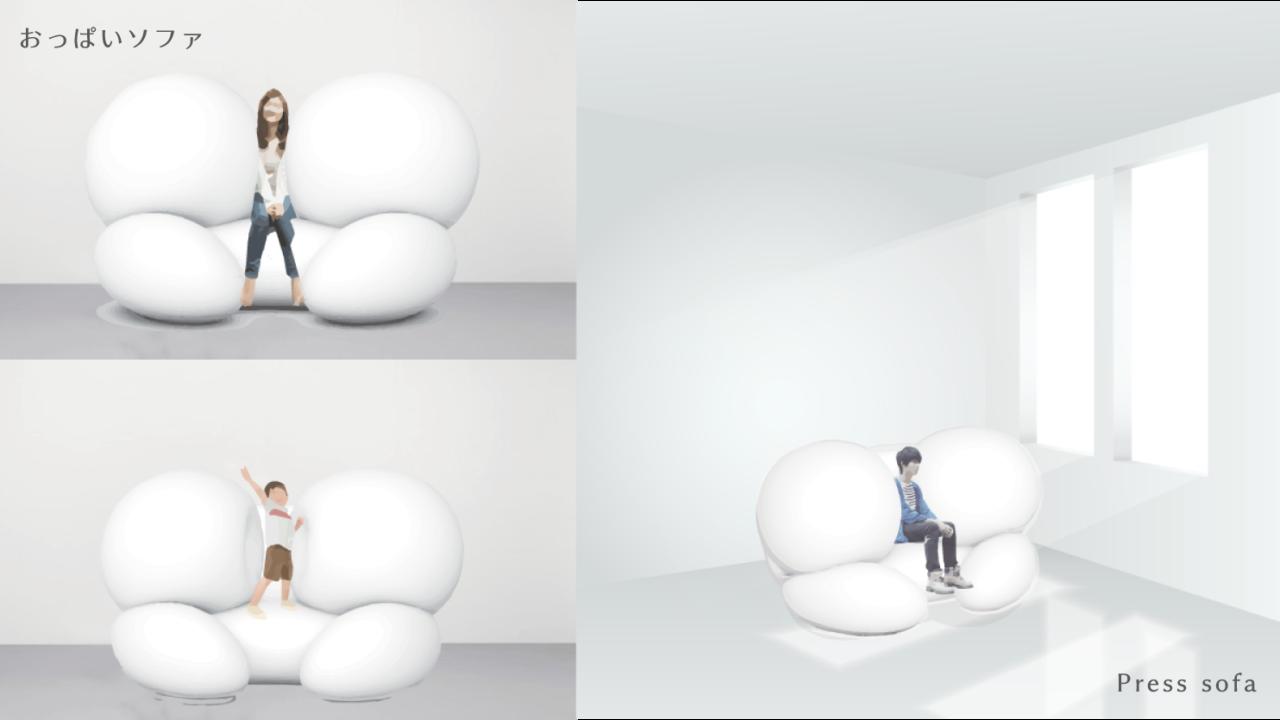 夢のおっぱい家具「ソファ」を考えてみたよ