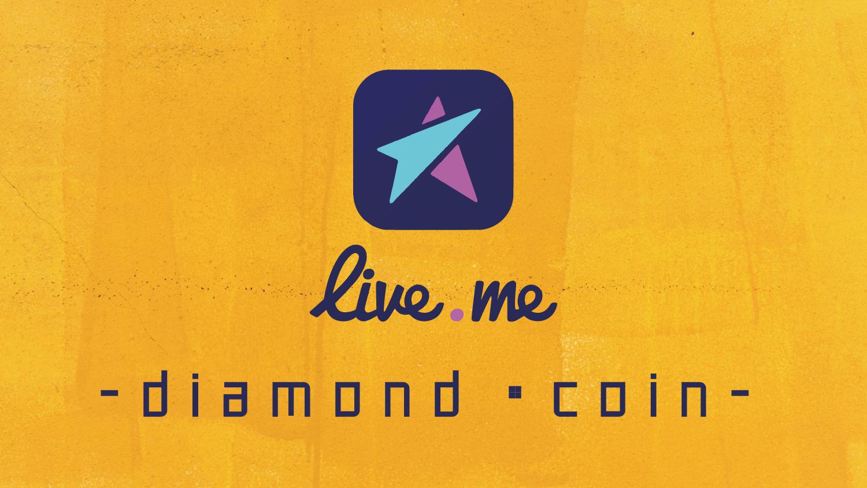 Live.me(ライブミー)ダイヤの換金・取得方法とコインとの関係性