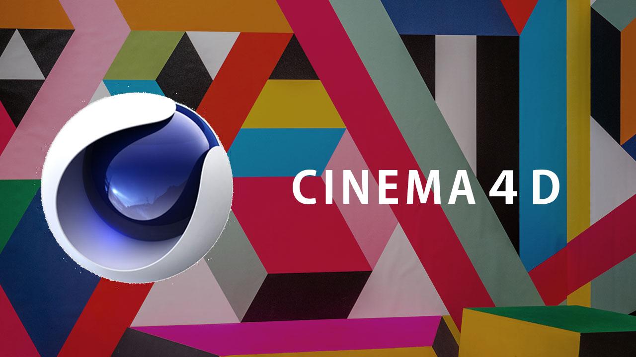 CINEMA4Dを建築学生が無料で利用する方法と効率的な勉強法