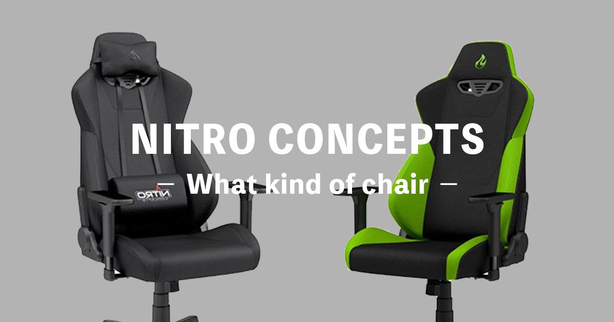 NITRO CONCEPTS S300の椅子はどう?評判のゲーミングチェアを紹介