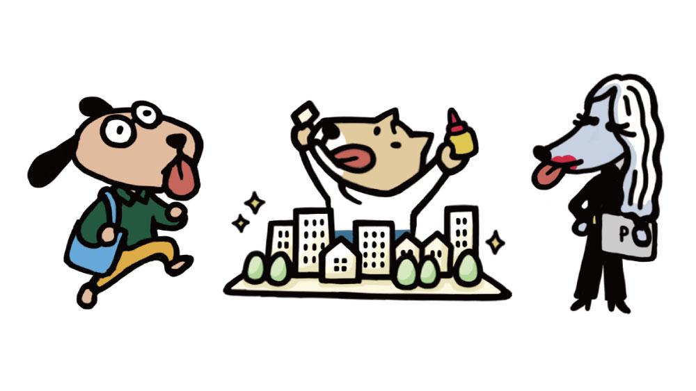 建築犬ゆる4コマ漫画「ペコ犬」